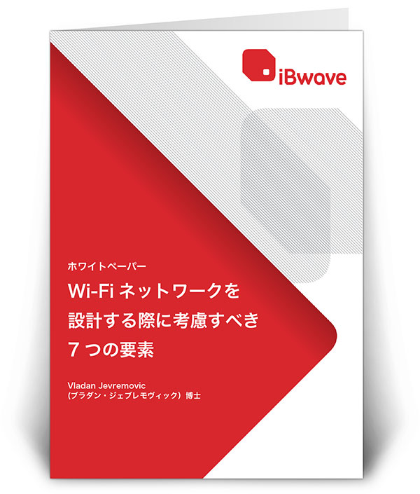 7 Key Factors to Consider When Designing Wi-Fi Networks (JP)